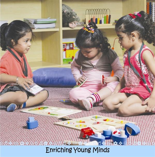 Salient Features of Montessori Education